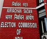 Assembly Election 2019 : एक्जिट पोल पर 21 अक्टूबर को शाम साढ़े छह बजे तक बैन, EC ने दिया आदेश
