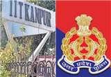 देश की पुलिस के लिए मददगार बनेगा आइआइटी कानपुर, इस तरह साथ करेगा काम Kanpur News