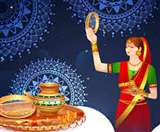 करवा चौथ : पहली बार व्रत करने वाली नवविवाहिता के लिए शुभ संयोग, जानिए... दिन और मुर्हूत Bhagalpur News