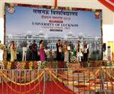 Lucknow University के 62वां दीक्षा समारोह में बजा बेटियों का डंका, सामिया को मिले 11 स्वर्ण पदक