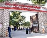 एमबीपीजी कॉलेज में स्नातक की 370 सीटों पर फिर मिलेगा दाखिला NAINITAL NEWS