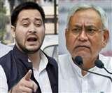 जलजमाव को लेकर अब तेजस्वी का नया तंज, कहा- शुक्र है नीतीश कुमार ने हमारी बात को स्वीकारा