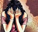 जिम ट्रेनर ने किया छात्रा के साथ दुष्कर्म का प्रयास, गिरफ्तार Meerut News