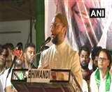 Maharashtra Assembly Elections 2019: ओवैसी बोले- मराठाओं की तरह मुस्लिमों को भी मिले आरक्षण