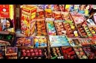 गली-मोहल्लों में नहीं होगी पटाखों की बिक्री