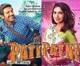 Pati Patni Aur Woh First Look: मिलिए चिंटू त्यागी और उनकी पत्नी से, कार्तिक आर्यन ने शेयर किया फर्स्ट लुक