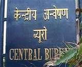 Narada Sting Operation Case में एसएमएच मिर्जा की न्यायिक हिरासत बढ़ी