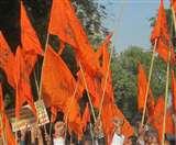 VHP ने त्रिशूल दीक्षा अभियान अचानक रोका, अयोध्या केस पर सुनवाई के चलते उठाया गया कदम