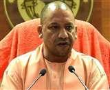 CM योगी आदित्यनाथ की एक और ठोस पहल, महिलाओं की योजनाओं पर महिला अफसर रखेंगी नजर
