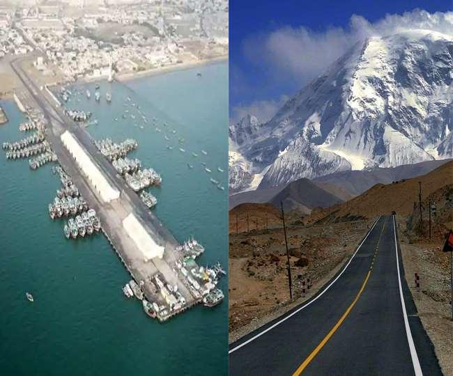 पाकिस्तान ने बुंदल और बुडो द्वीप को चीन को सौंपा