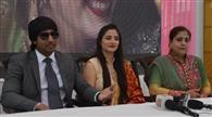 फिल्म कश्मीर का गाना रिलीज