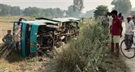 ट्रैक्टर अनियंत्रित होकर लटता, चालक की मौत