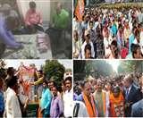 Top Jamshedpur News of the day, 15th November 2019, एसीबी छापा, महामिलावटी गठबंधन, बिरसा मुंडा, मेनका सरदार