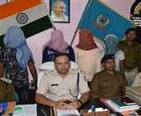 Paytm App का फर्जी लिंक भेजकर खाते से पैसे उड़ाने वाले चार साइबर अपराधी गिरफ्तार, पूछताछ जारी Dhanbad News