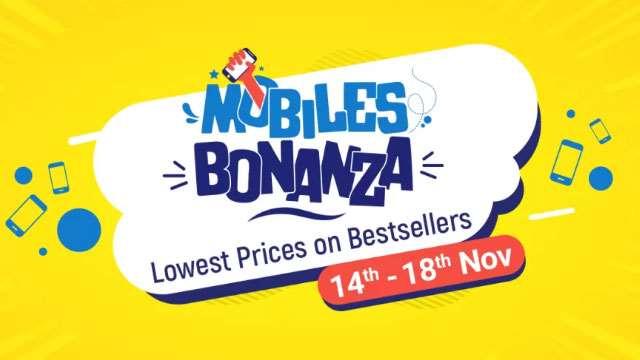Mobiles Bonanza sale: इन 10 स्मार्टफोन्स पर मिल रही है बेस्ट डील