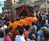 नहीं रहे वशिष्ठ नारायण सिंह: शवयात्रा में उमड़ा जन-सैलाब, राजकीय सम्मान के साथ अंतिम संस्कार