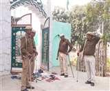 कुशीनगर मस्जिद विस्फोट कांड : हाजी पर दर्ज मुकदमे दे रहे उसकी दबंगई की गवाही Gorakhpur News