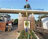 बिना मंजूरी बनाई गई कॉमर्शियल इमारतें, 100 लोगों को जारी होंगे नोटिस Jalandhar News