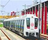 कम होगा शहर का ट्रैफिक, सड़कों पर दौड़ेगी दो कोच की टायर वाली मेट्रो Lucknow News