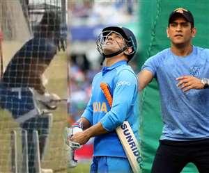 MS Dhoni ने 128 दिनों के बाद थामा बल्ला, क्रिकेट में वापसी के दिए संकेत