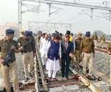 रेल राज्य मंत्री बोले, ट्रेनों में महिलाओं के लिए लगेंगे अब पिंक कोच Agra News