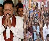 श्रीलंका में राष्ट्रपति चुनाव के लिए कल होगा मतदान, पूर्व रक्षा मंत्री राजपक्षे और प्रेमदासा मुख्य उम्मीदवार