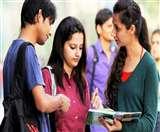 MPPSC Exam 2019: मध्य प्रदेश राज्यसेवा परीक्षा-2019 का एलान, जानें कब होगा एग्जाम