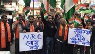 रोहिग्याओं के खिलाफ रैली निकाल कर प्रदर्शन