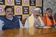 श्री राम मंदिर निर्माण के लिए 15 जनवरी से पहले बनेगा ट्रस्ट
