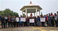 कैब के समर्थन में उतरे राजीव गांधी दक्षिणी परिसर के छात्र