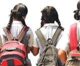 MHRD का नया सर्कुलर, कहा- स्वास्थ्य और शारीरिक शिक्षा को गंभीरता से लें स्कूल Chandigarh News