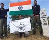 ऊंची पहाडिय़ों पर तिरंगा फहराने का संकल्प लेकर बिहार पहुंची युवकों की टीम, सोमेश्वर पर लहराया तिरंगा WestChamparan News