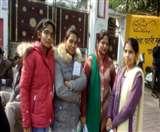 UPPSC PCS Prelims Exam 2019: परीक्षा की पहली पाली पूरी, छात्रों ने कहा- पछली बार से टफ था पेपर Lucknow News