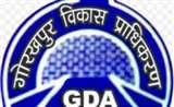 जीडीए अवैध निर्माण के खिलाफ बड़ी कार्रवाई की तैयारी में, डेढ़ सौ से अधिक लोगों को जारी होगी नोटिस Gorakhpur News