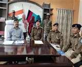 माता-पिता की हुई मौत तो इस शक में चार लोगों की कर दी हत्या Jamshedpur News