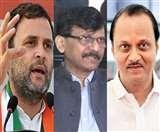 Maharashtra Politics: सावरकर पर घमासान के बीच 'महागठबंधन' पर अजीत पवार का बड़ा बयान