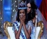Miss World 2019: क्या था वो सवाल, जिसके जवाब ने टोनी सिंह को बना दिया विश्व सुंदरी