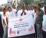 महिलाओं और बच्चों की सुरक्षा के लिए कलबुरागी पुलिस ने आयोजित की मैराथन