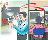 सेटेलाइट से परीक्षा पर नजर रखेगा CBSI, लापरवाही पर होगी कार्रवाई Lucknow News