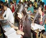 Good News: बिहार के छात्र-छात्राओं को पढ़ाई में अब नहीं होगी प्राॅब्लम, माह भर में ही मिलेगा लोन