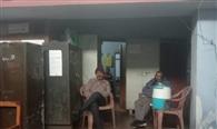 भूमि संरक्षण दफ्तर में समय से नहीं पहुंचते अधिकारी-कर्मचारी