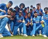 U19 World Cup 2020: कौन से ग्रुप में भारतीय टीम और कैसा है टूर्नामेंट का फॉर्मेट