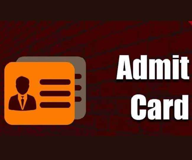 Image result for Admit Card 2020