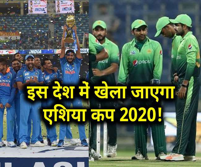 Asia Cup 2020 will not held in Pakistan this tournament will host ...