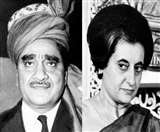 हाजी मस्तान के बेटे ने कहा, करीम लाला से मिलती थीं इंदिरा गांधी, जानें पूरी कहानी