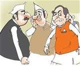 रंगदारी में समझाैते का राज... यहां जितना मुंह काला करिए उतना बड़ा आदमी कहलाइये Dhanbad News