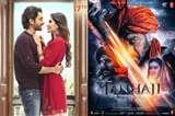 Jai Mummy Di Box Office Collection Prediction: तानाजी के तूफ़ान के बीच क्या दर्शक बोलेंगे 'जय मम्मी दी'?