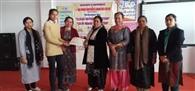 स्लोगन प्रतियोगिता में विद्यार्थियों को गणित की बारीकियां सिखाई