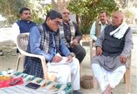 कांग्रेस कार्यकर्ताओं ने भरवाया किसान मांग पत्र