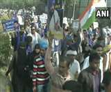 मंडी हाउस से संसद तक मार्च निकाला जा रहा 'आरक्षण बचाओ' मार्च, भीम आर्मी चीफ चंद्रशेखर कर रहे नेतृत्व